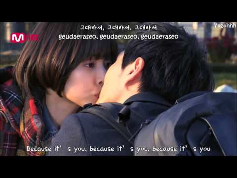 Kim Yeon Woo - Because it's you MV (NINE OST) [ENGSUB + Romanization + Hangul]