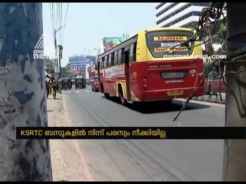 No action taken yet to remove Election campaign advertisements in KSRTC buses