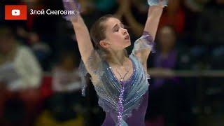 ВСЁ ОТМУЧИЛИСЬ Камила Валиева ВЫИГРАЛА Чемпионат Мира среди Юниоров 2020 в Таллине