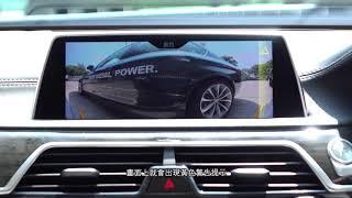 BMW X3 - Panorama View