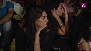 مهرجان الفيلم الفرنسي العربي في عمّان