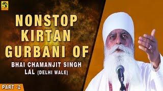 Non Stop Kirtan | Best Gurbani Kirtan | Bhai Chamanjit Singh Lal | Shabad Gurbani | Jukebox | Part 2