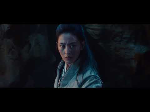 Легенда жемчуга Наги - Трейлер 2017 (фэнтези)