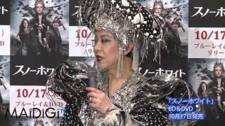 歌手の美川憲一さんが10月16日、東京都内で行われた名作グリム童話を基...