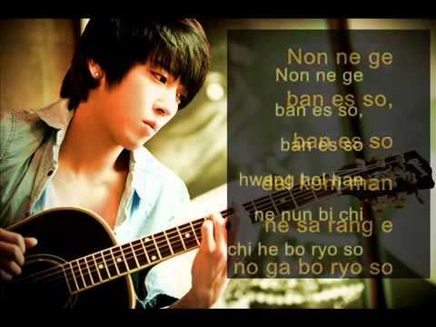 Yong hwa see my eyes lyrics heartstrings OST