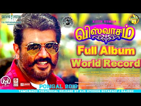Viswasam Full Album New Mass Record | Viswasam Songs New Record