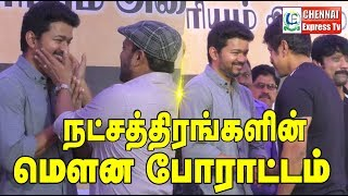 Celebrities At Nadigar Sangam Protest | Cauvery Management Board | BanSterlite | Chennai Express Tv
