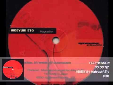 Polyhedron / Radiate / 2001