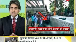 DNA: Flyover collapse a 'act of God' or 'act of corruption'?
