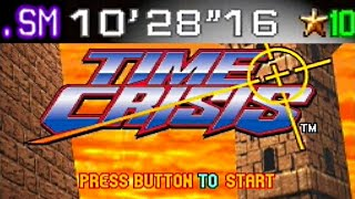 Time Crisis 1 (PS1) - ALL, 10