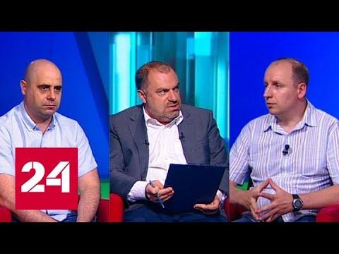 Эксперт о закрытии Белоруссией своей границы с Украиной - Россия 24