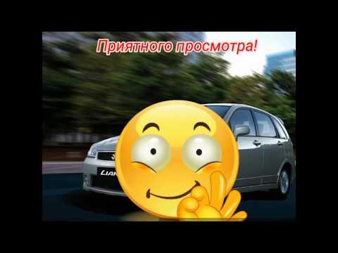 #Глохнет машина, #есть решение. Suzuki, Aerio, Liana, Sx, Grang Vitara акпп.#пинается акпп.