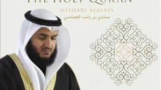 سورة الضحى كاملة للشيخ مشارى بن راشد العفاسى