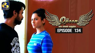 Queen Episode 134 || ''ක්වීන්'' ||  11th February 2020 Thumbnail