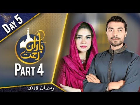 Bairan E Rehmat | 5th Iftar Transmission | Part 4 | 21 May 2018