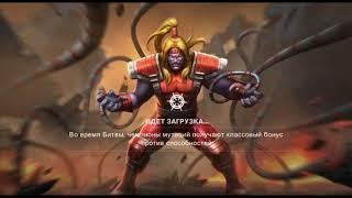 Marvel: Битва чемпионов   Большое видео по войне  Война союзов №3  