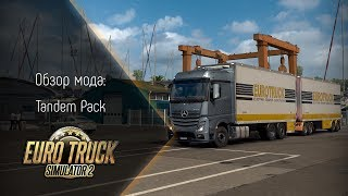 [ETS 2] Обзор мода Tandem Pack (грузовики и трейлеры)
