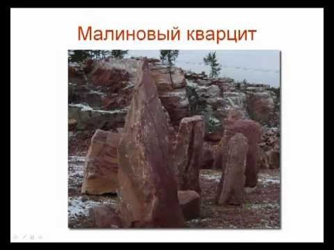 видео: Баня своими руками. Глава 2. О камнях