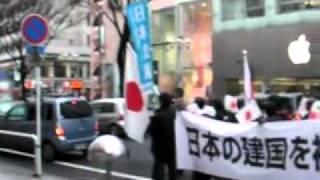 「紀元節」建国記念の日・奉祝日の丸行進(日本会議・愛知)