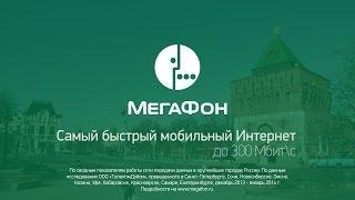Заказ такси 24 в Нижнем Новгороде