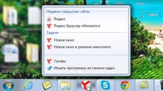 Как убрать ненужный сайт-рекламу в браузере.(http://zonadostatka.ru/copywriting/ - Бесплатный Мини-Курс