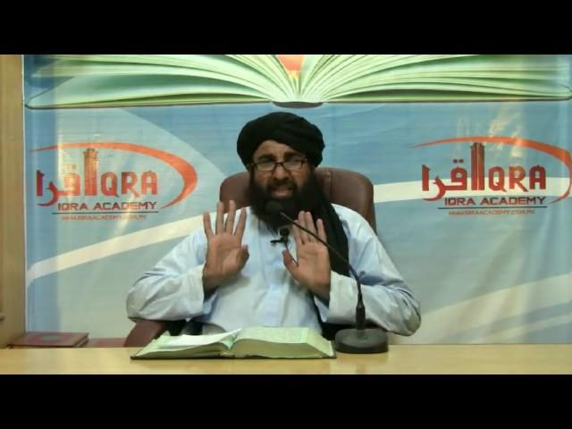 Mushrikeen e Makkah ki Ghalat Fehmio ka Jawab  Surrah Al Anfaal Ayat 34, 35 part 2