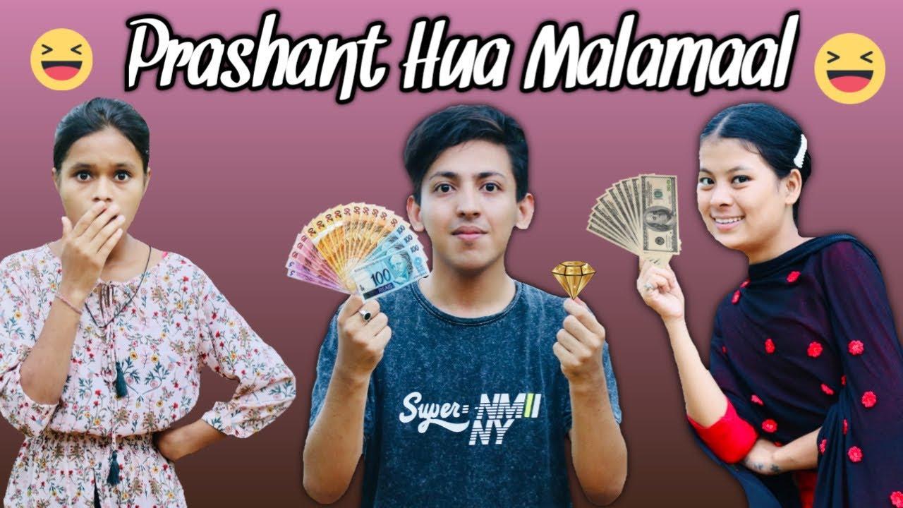 Prashant Hua Malamaal | Funny Video |  Prashant Sharma Entertainmnet