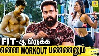 Workout பண்ணா பிரியாணி சாப்புட கூடாதா? | Mr Asia Aravind Fitness Advice | GYM Secrets
