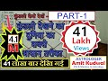 how to make kundli by date of birth  How to make kundli in computer hindi