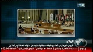 نشرة منتصف الليل من القاهرة والناس 21 مايو
