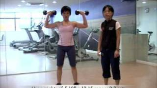 Dumbell and Body Weight Thumbnail