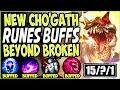 NEW CHO'GATH RUNES BUFFS 😈 THIS IS BEYOND BROKEN DAMAGE 😈 TOP Cho'Gath season 9 - League Of Legends