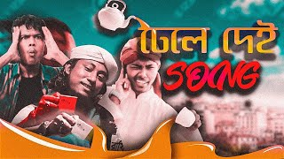 Dhele Dei Song   ঢেলে দেই Song   ঢেলে দেই তাহেরী   Triggmoff   Yestro   Bangla New Song 2019