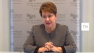 В Татарстане будут мониторить соцсети на предмет коррупции