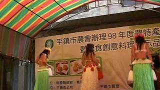 夏威夷hula舞&大 溪地草裙舞-世界風情肚皮舞雅云老師偕團員表演