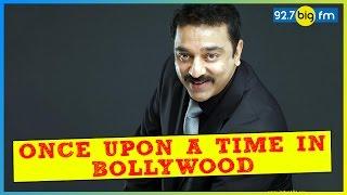 Happy Birthday Kamal...
