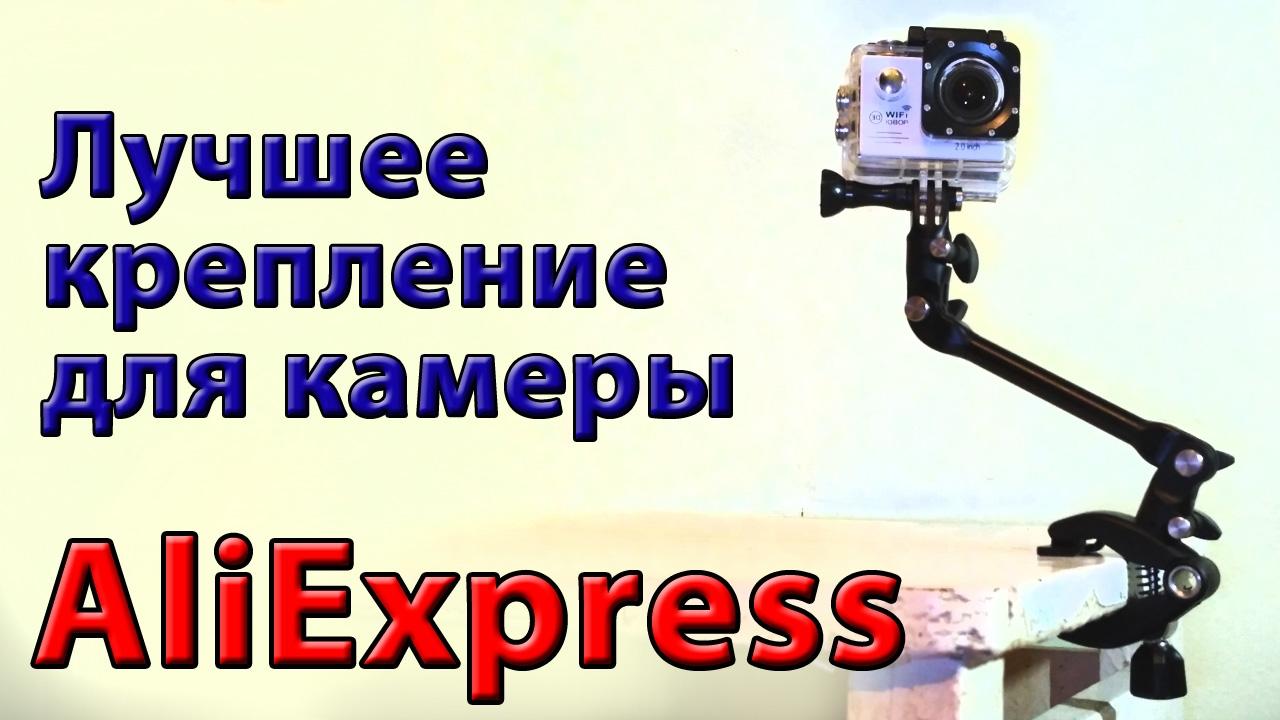 Купить штативы с доставкой по всей россии в интернет магазине фото про центр. Панорамная видео голова proaim junior pan tilt head ptjr.