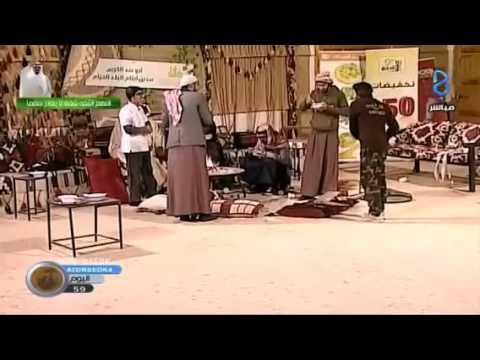 مسابقات حركية - ياسر سنان - اليوم 59   ج٣