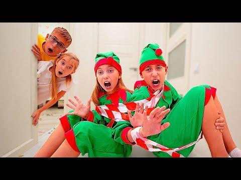 Дети поймали вредных Эльфов! Катя и Ростя нашли игрушки на Новый ГОД! Elf-on-the-shelf