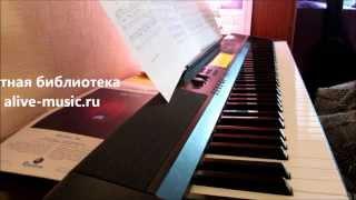 Ж. Бизе - Романс Надира из оперы ''Искатели жемчуга'' - ф-но в 4 руки