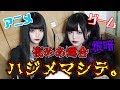 Cheer song project 1st unit「エール」 (Music Video Full size ...