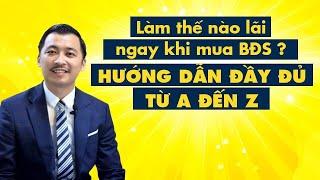 Nguyễn Thành Tiến