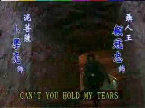 风云 Feng Yun (X Japan Longing cover)