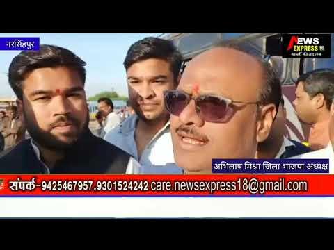 नरसिंहपुर में CAA के समर्थन में हज़ारों समर्थकों ने निकाली रैली