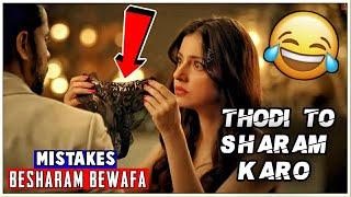 (11 Mistakes) In Besharam Bewaffa Song: Divya Khosla kumar, Bpraak, Jaani, Gautam G, Siddarth G. |