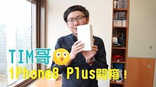 TIM X OLI 網絡商店: www.3ctim.com/v2/official Google PlayStore: h...