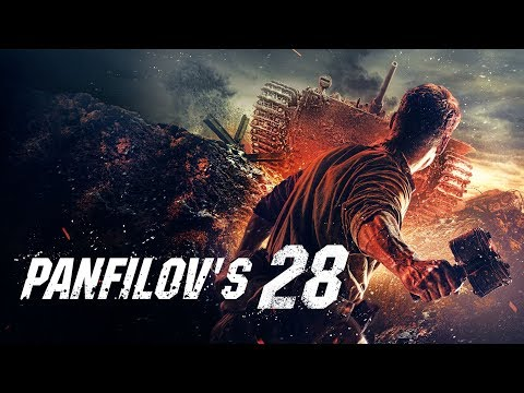 Panfilov's 28 — The Official Main Trailer streaming vf