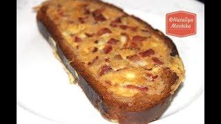 Омлет в хлебе. Всеми любимый завтрак по-новому. Необычно и очень вкусно!