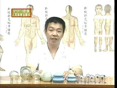 Teaching Video of Cupping 03