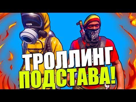 Скачать игру RUST Пиратка на Русском языке через